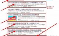 吴韦朋:SEO操盘成功的秘诀