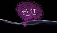 吴韦朋:如何快速成为一个有绝活的人